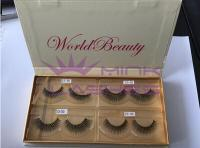 Private label mink eyelash package-P017