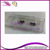 Private label mink eyelash package-4